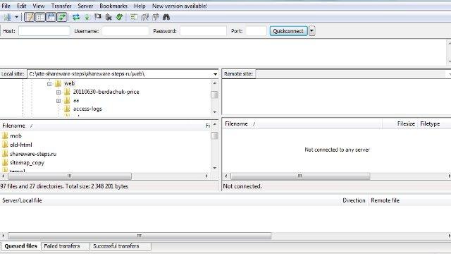 Интерфейс управления программы FileZilla