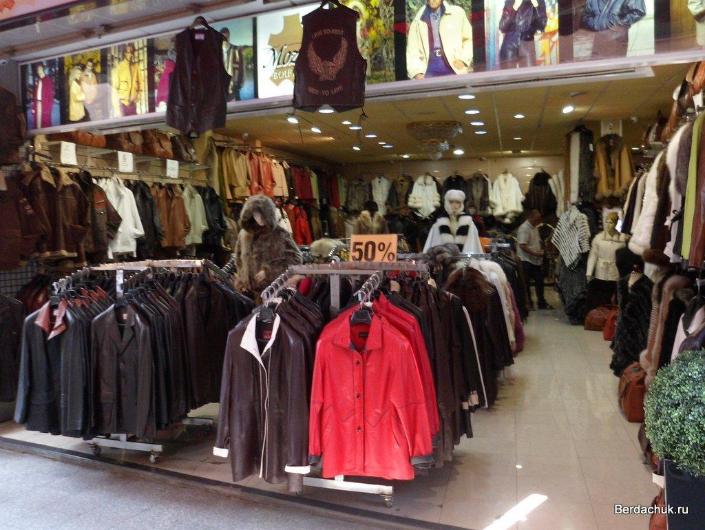 Магазин женской одежды распродажа