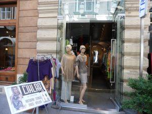 магазин женской одежды в Вене