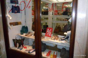 Витрина магазинов сумок и обуви