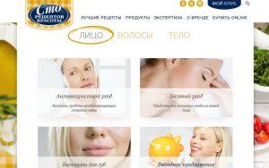 омоложение - сайт