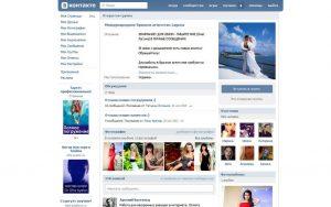 страница брачного агентства ВК