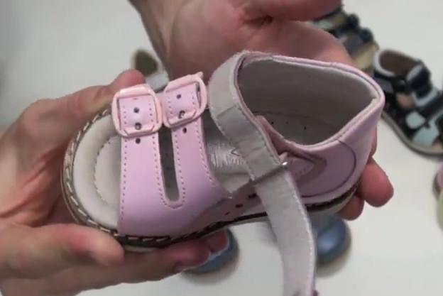 Ак прорекламировать магазин обуви маркетинговая стратегия в сети магазана