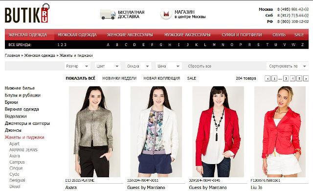 Как заработать через интернет продавая одежду ставки транспортного налога за 2007год москва