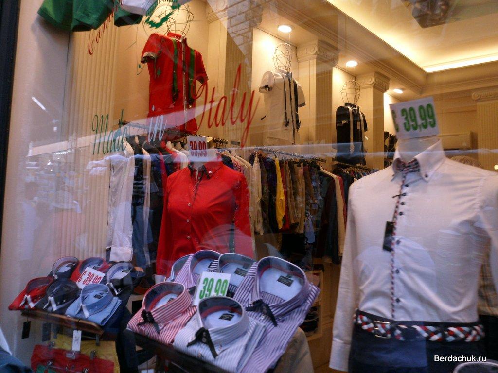 Основные техники продаж в магазине одежды   Больше Продаж 43253adf419