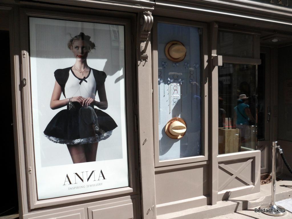 Методы поиска и привлечения клиентов в магазин одежды   Больше Продаж 46d2eee68d8