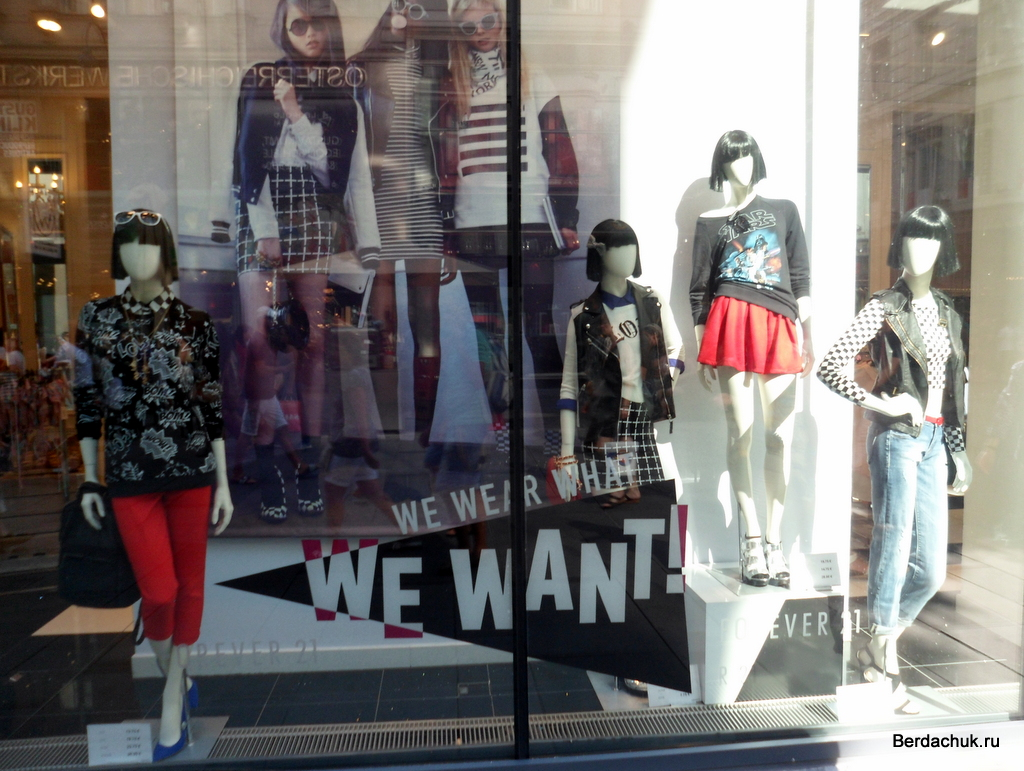 Методы поиска и привлечения клиентов в магазин одежды. витрина магазина 4af24c3ef33