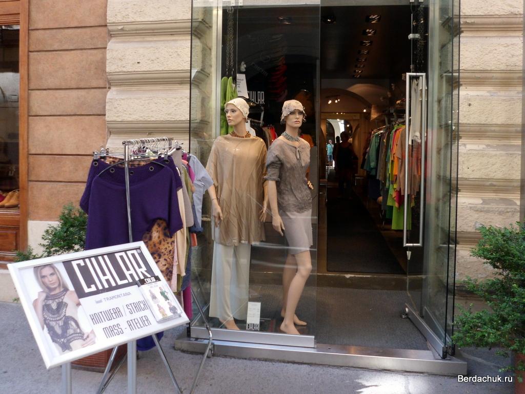 Оформление магазина женской одежды   Больше Продаж 01d75f76e12