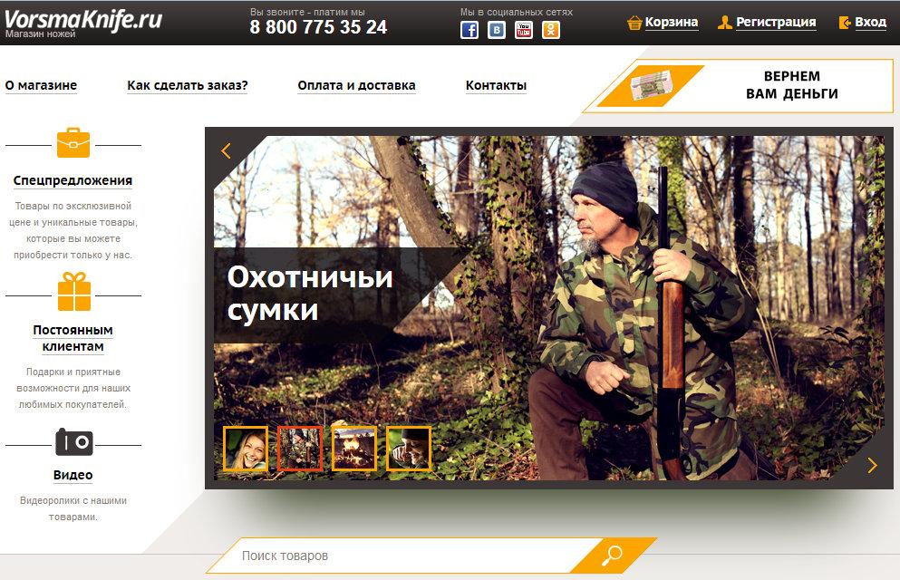 Где можно разместить рекламу в интернете сео продвижения сайта на вордпресс