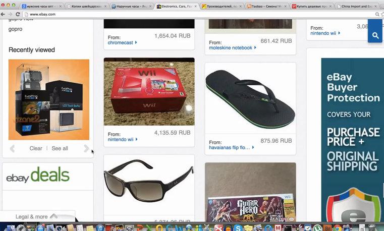 Активные продажи в интернете