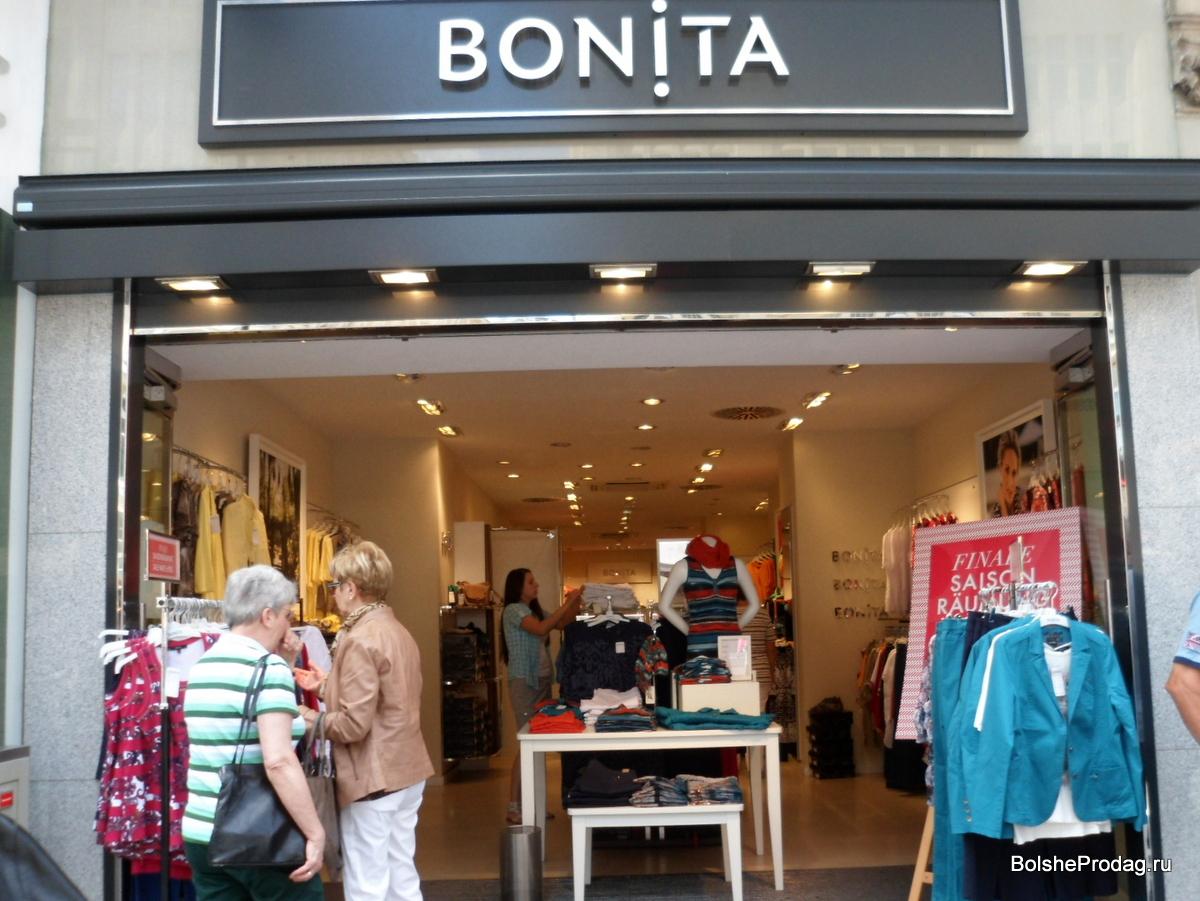 Как правильно предложить товар при продаже женской одежды   Больше ... 8a18b7c7aec