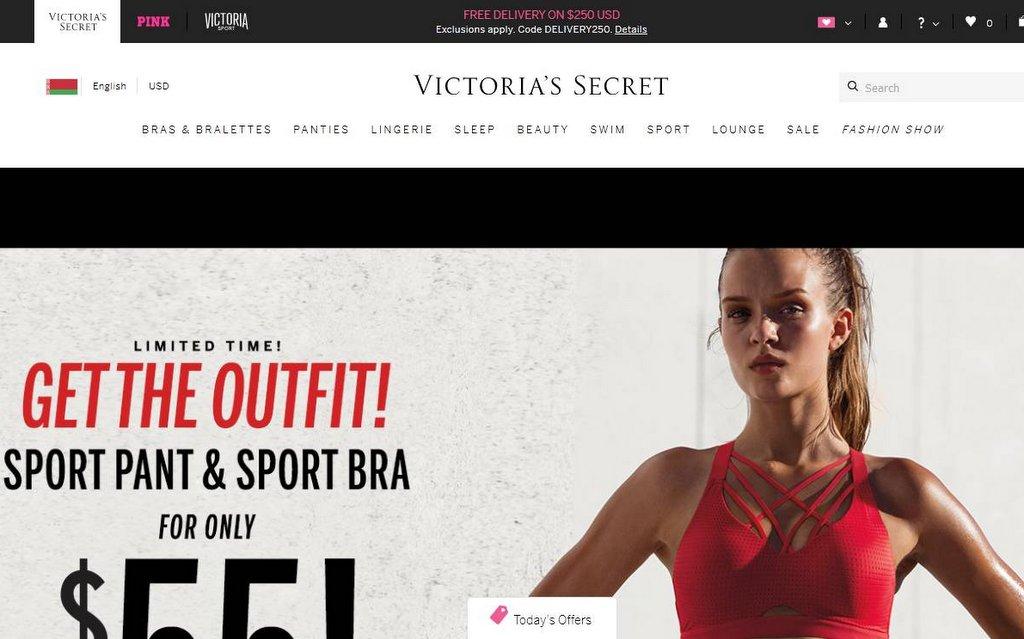 Как рекламировать интернет магазин нижнего белья. популярный интернет  магазин c9431bdf828